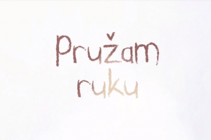 youtube- pruzam-ruku